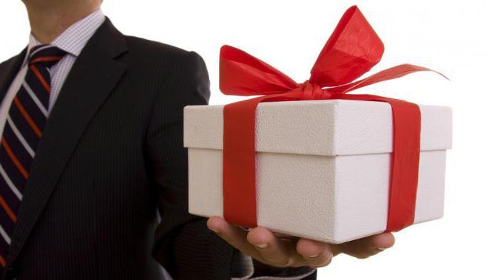 Подарок чтобы быть ближе 116